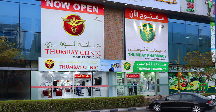 Thumbay Clinic Deira Dubai