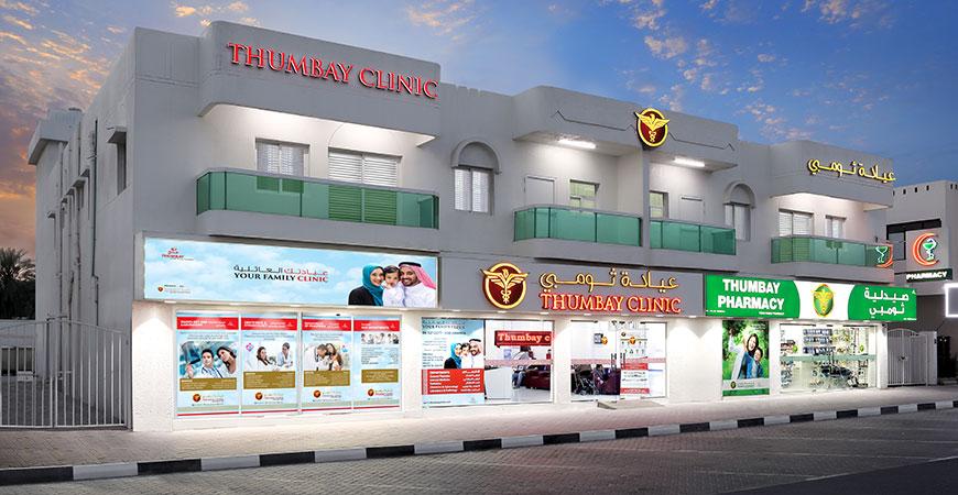 Thumbay Clinic Samnan