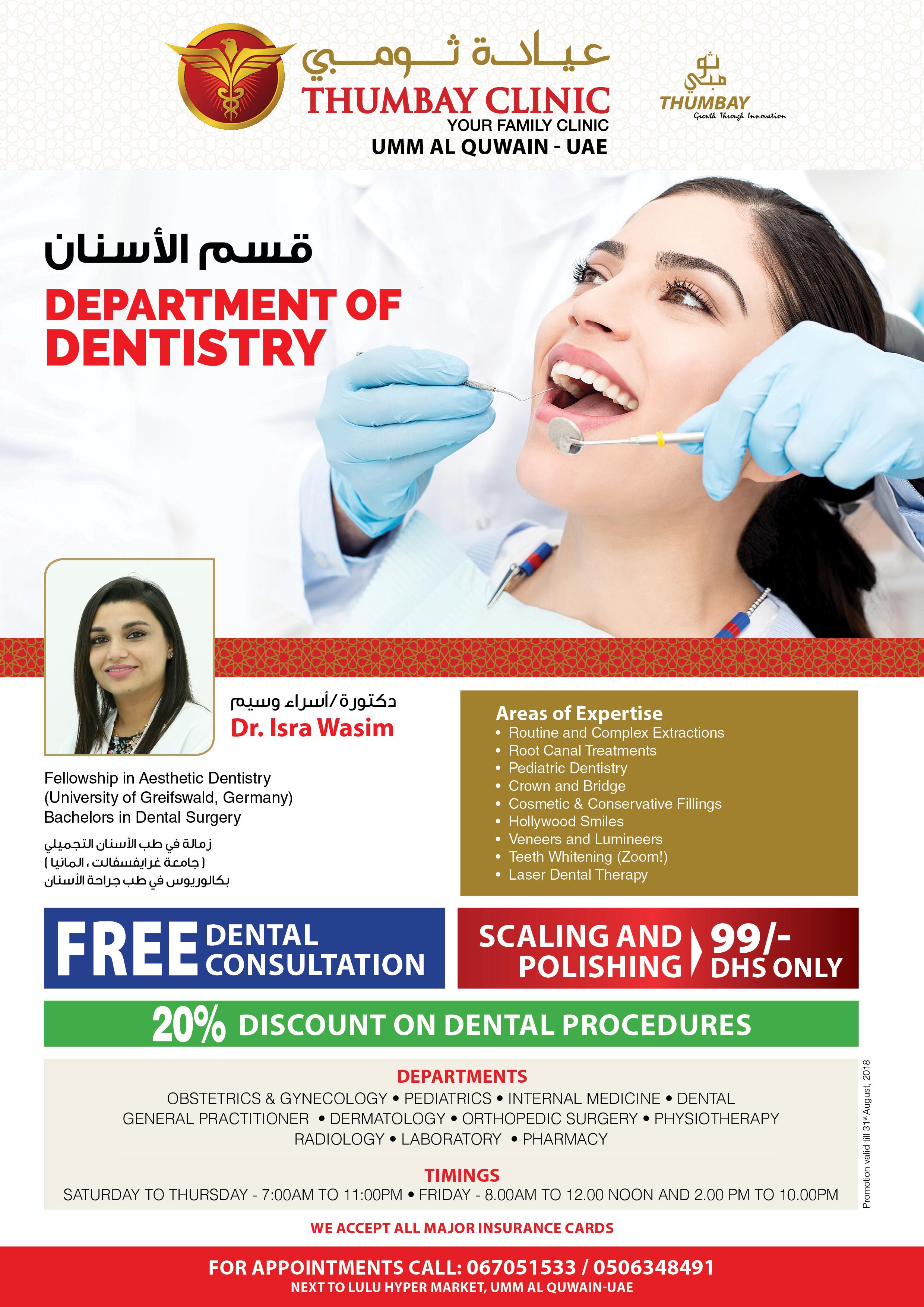 Dr  Isra Wasim (Dental Department) (1) – Thumbay Clinic
