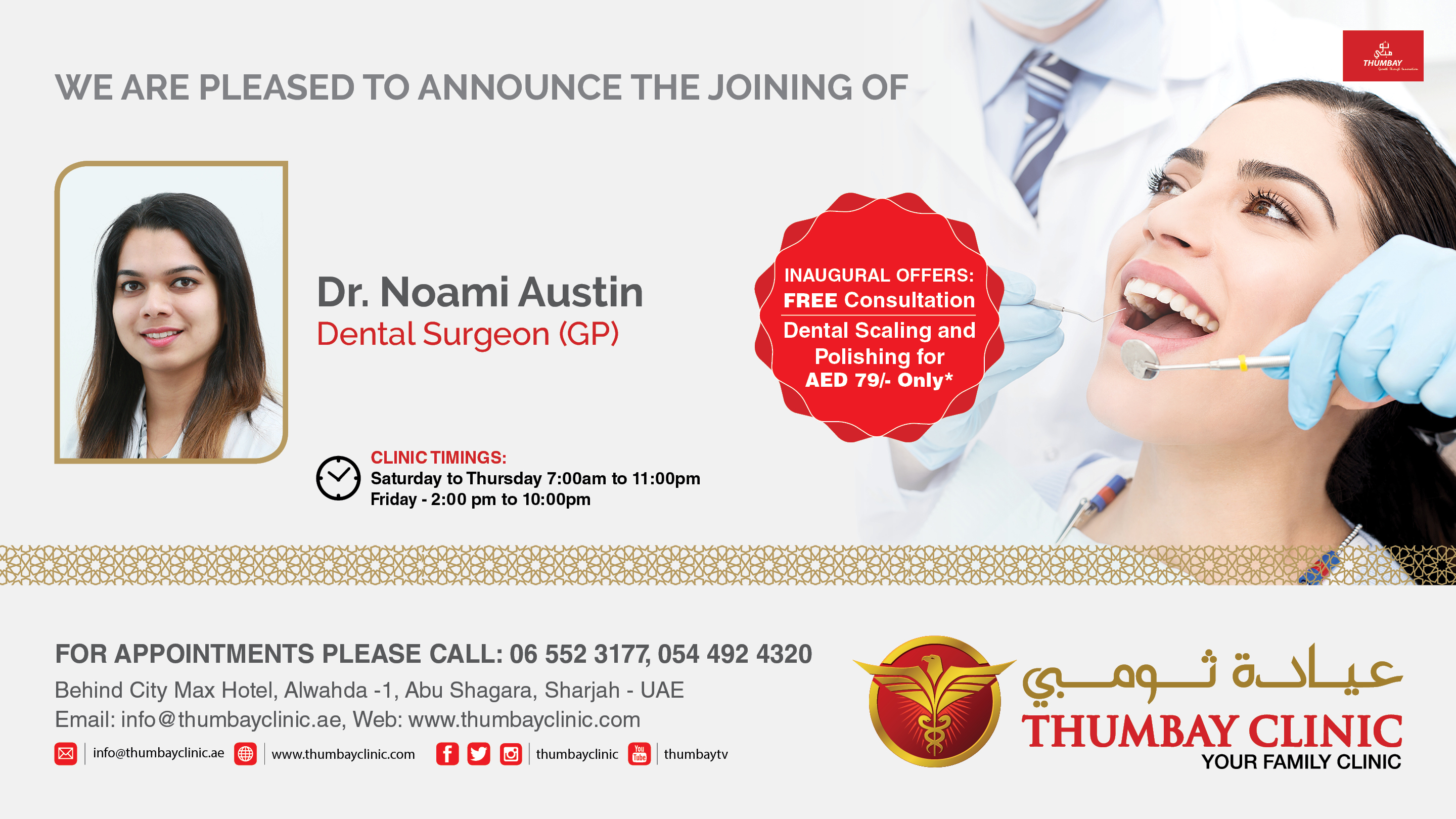 Thumbay Clinic – Your Family Clinic | UAE