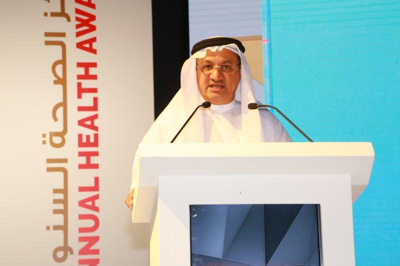 Health Awards 2019